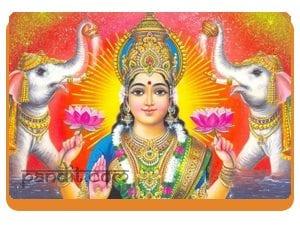 Lakshmi Poojas
