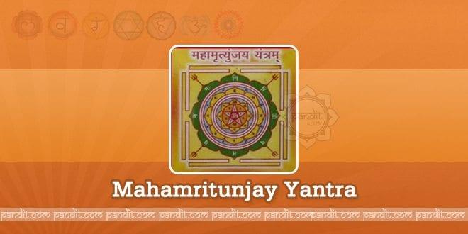 Mahamritunjay Yantra