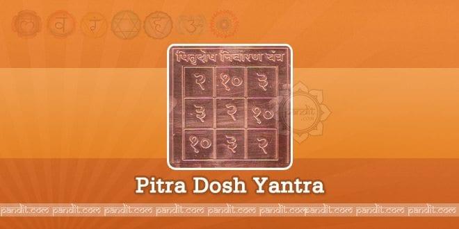 Pitra Dosh Yantra