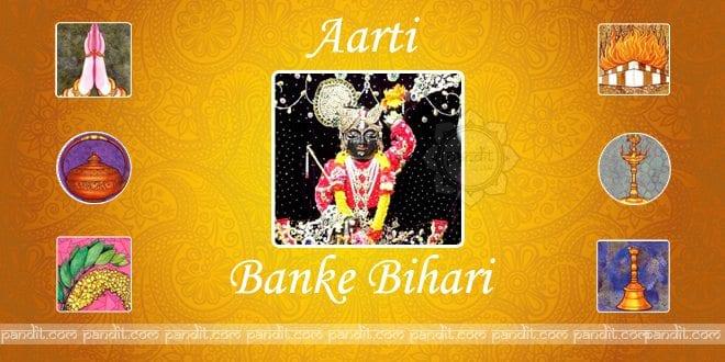 Banke Bihari ki Aarti