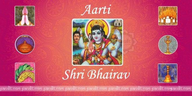 Shri Bhairav Aarti