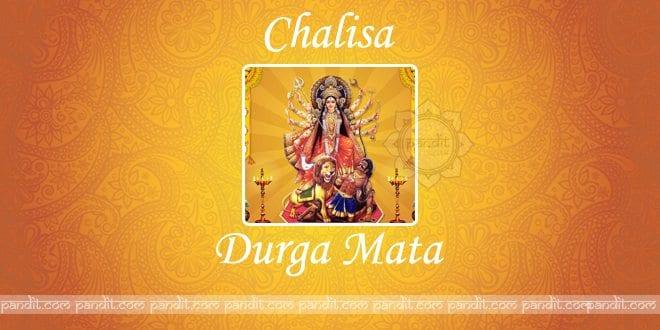 The Durga Chalisa