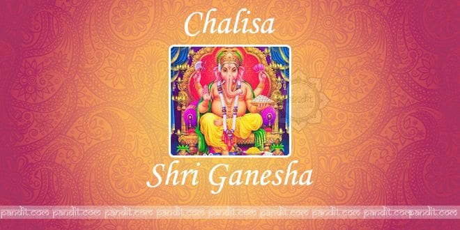 The Ganesh Chalisa