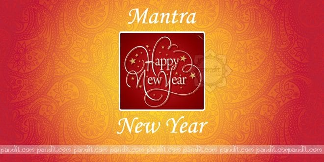 What are Mantra for New Year hindi english