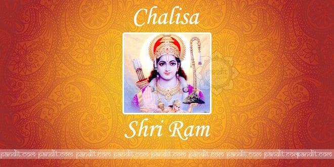 The Shri Ram Chalisa