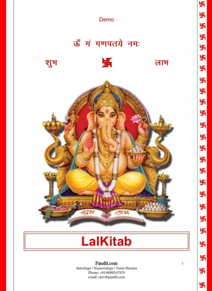 LalKitab Horoscope Sample 1