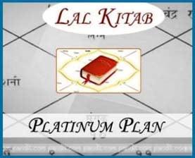 LalKitab Horoscope Platinum