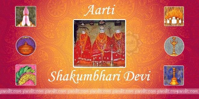Shakumbhari Devi Aarti