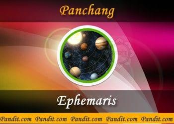 Ephemaris