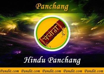 Panchang