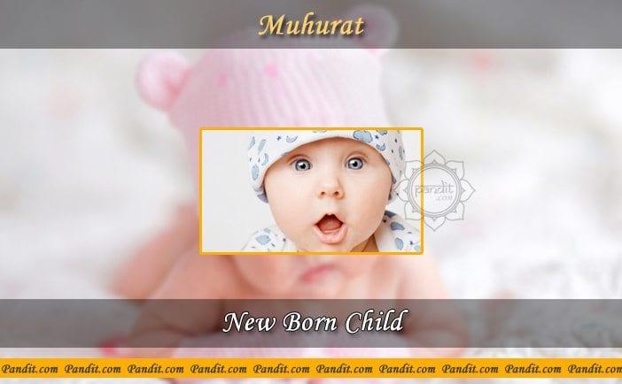 New Born Child
