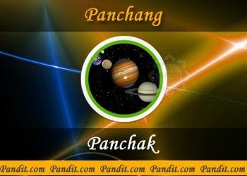 Panchak