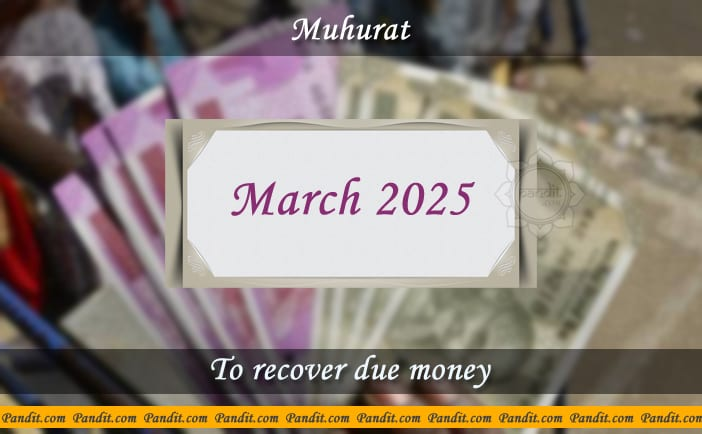 Shubh Muhurat For Recover Due Money March 2025