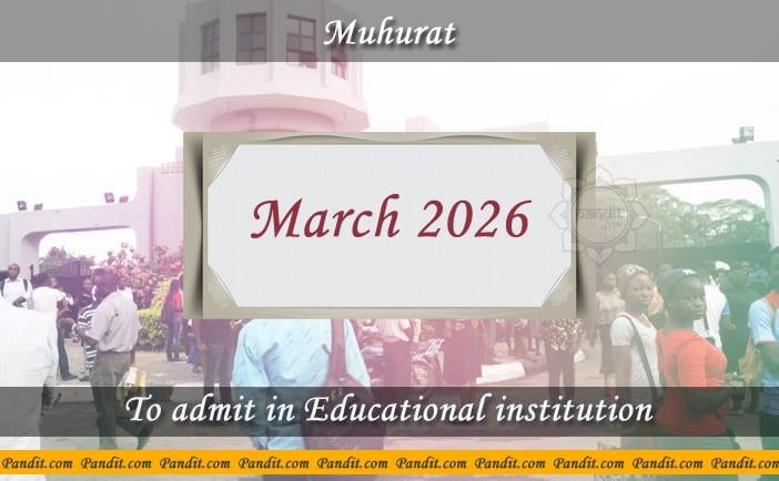 Shubh Muhurat To Admit In Educational Institution March 2026