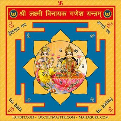 Shri Lakshmi Vinayak Ganesh Yantra