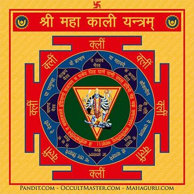 Shri Maha Kali Yantra