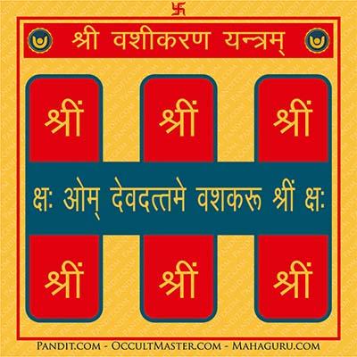 Shri Vashikaran Yantra